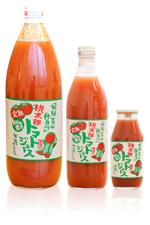 飛騨高山桃太郎トマトジュース(瓶)