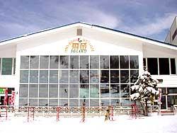 レストハウス飛岳